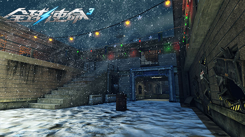 风雪浩劫《全球使命3》前哨小镇圣诞惊魂