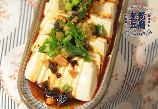 皇觉豆腐最值得你去挑的一款小吃