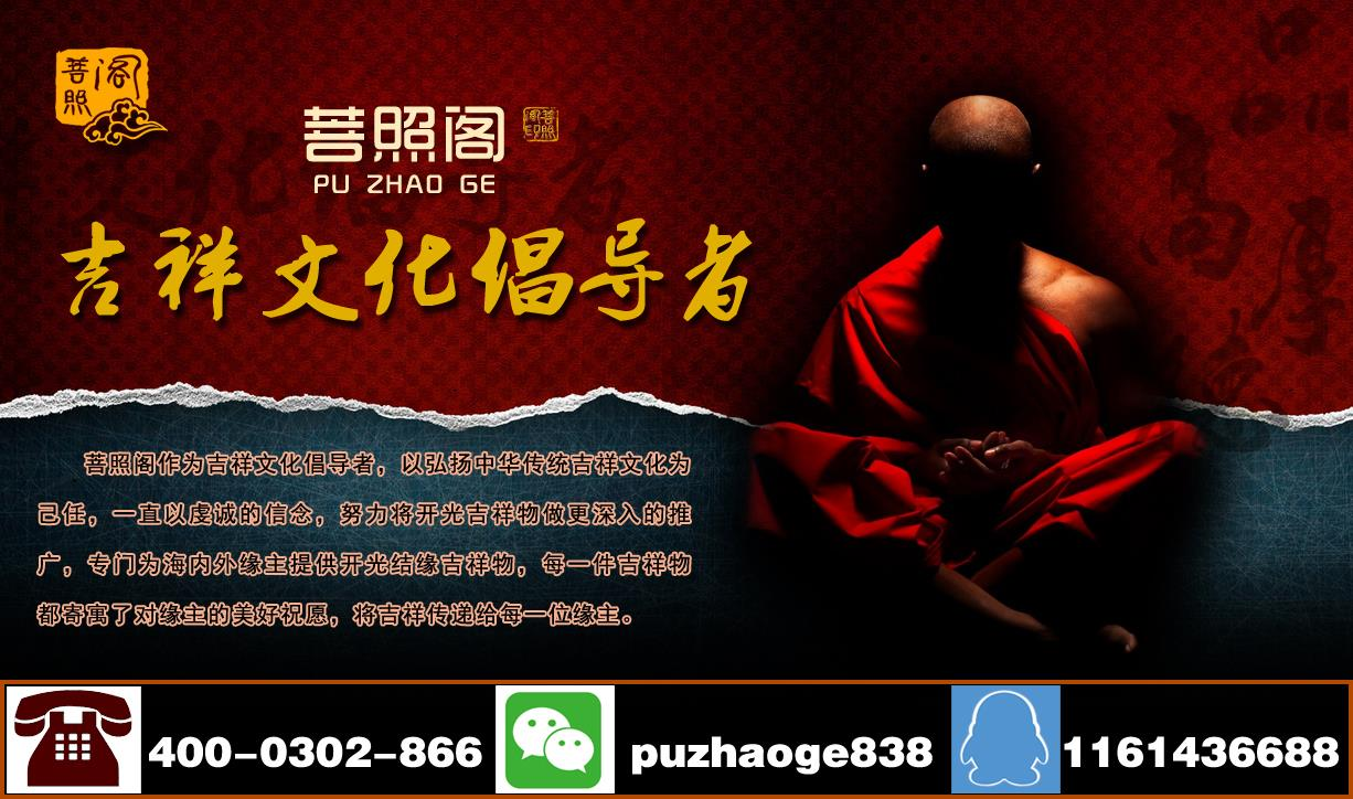 惠州市开光貔貅奉请中心