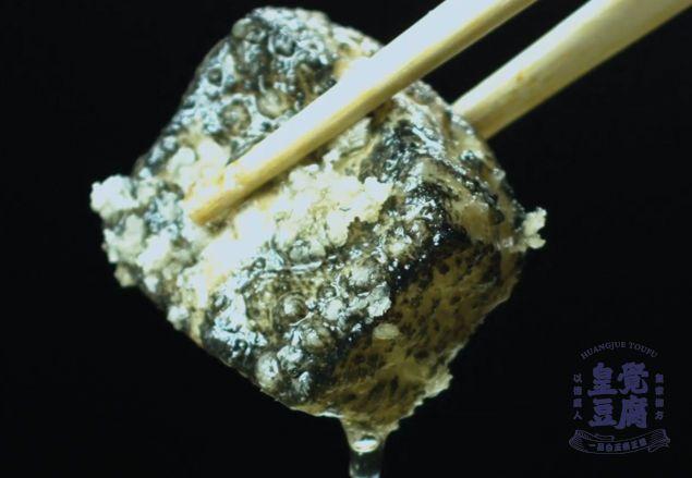 皇觉豆腐成长记