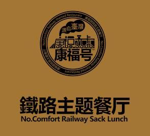 皇觉豆腐愿每个人都永远简单的快乐